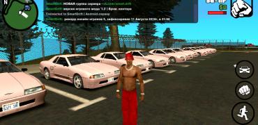 Screenshot_20180828-145919